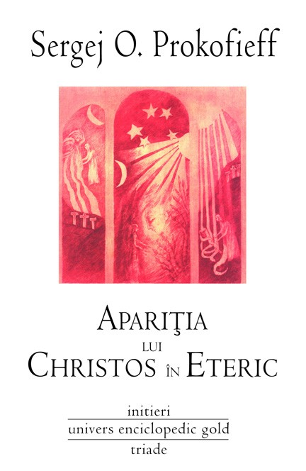 Aparitia lui Christos in eteric