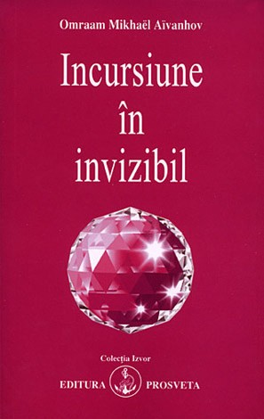 Incursiune in invizibil