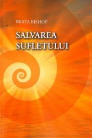 Salvarea sufletului